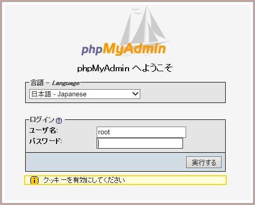 11 php myadmin