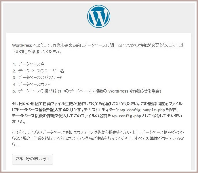 12 install wordpress