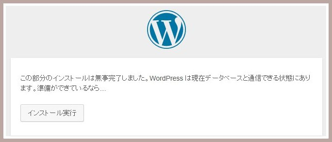 14 finish to install wordpress
