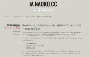JA.NAOKO.CC