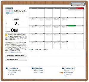 NHK my Gogaku (5)