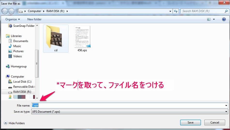 XPS Printer (1)