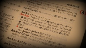 anker in german dictionaly