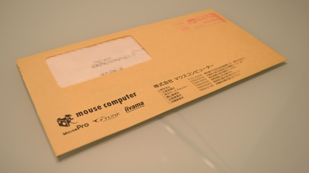 letter from mouse computer