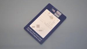 nojima point card