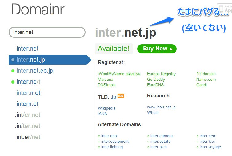screenshot of domainr (3)