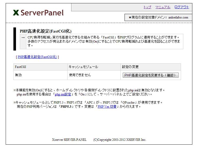 xserver server panel Login