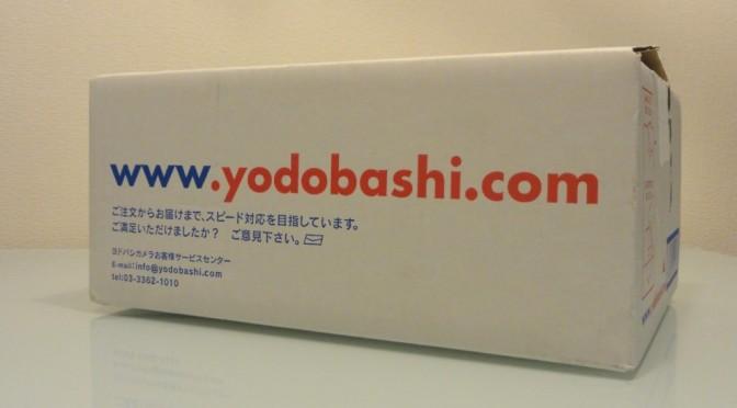 ヨドバシ.comの領収書を発行したけど、A4だし使いにくい件