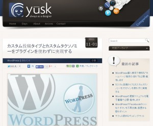 yusk.org