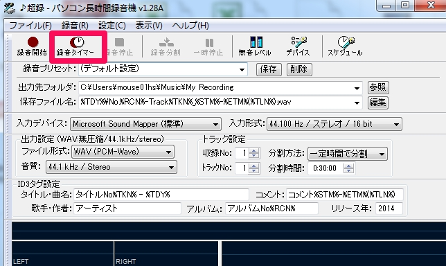 040 Userful Recording Timer