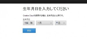 how to download adove creative cloud (3)