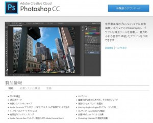 how to download adove creative cloud (4)