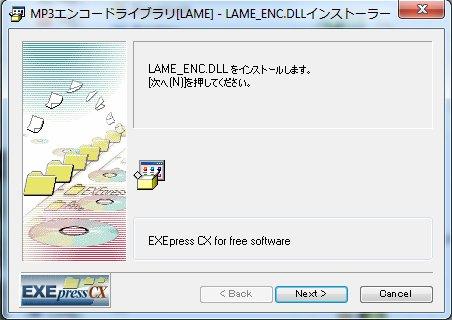 installing Lame