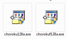 two types of choroku