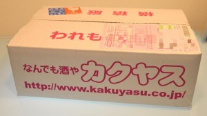 Kakuyas Liquor online shop packages