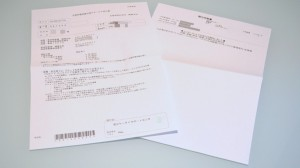 documents-of-Replacement-serivice
