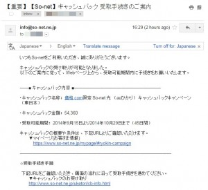 001 email for Guidance to receive