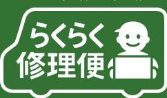 canon rakuraku repair