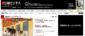 nikkei business online